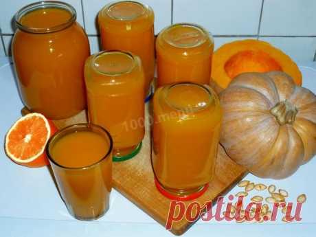 Сок тыквенный с апельсином на зиму рецепт с фото пошагово - 1000.menu