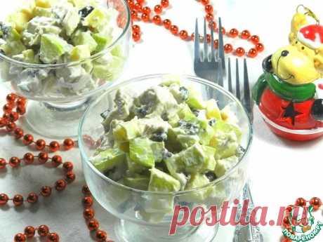 """Салат """"Дамский"""" Кулинарный рецепт"""