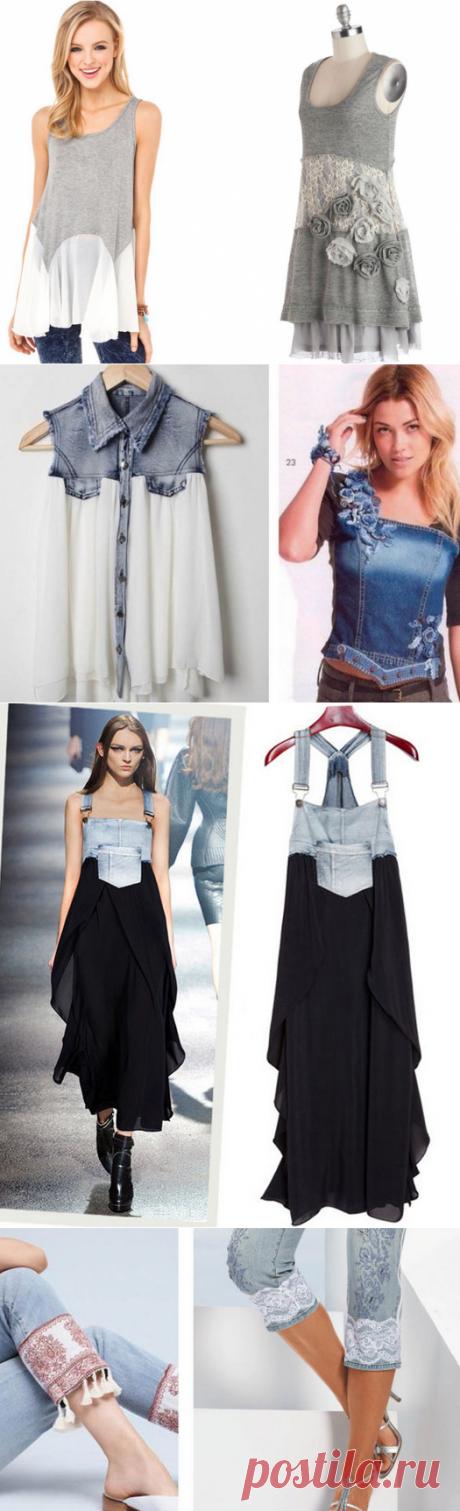 Новые стильные вещи из старой одежды.