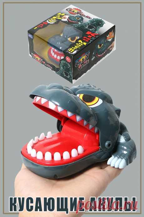 Смешная игрушка*** Инновационные кусающие акулы детские игрушки