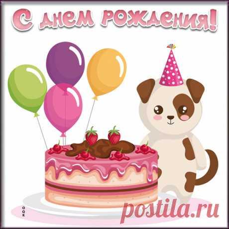 Картинка с днем рождения с шариками
