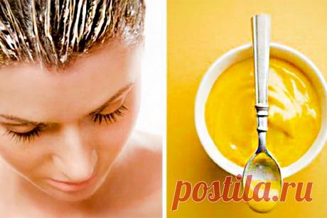 Горчица + сахар — и ваши волосы не узнать! Хотите, чтобы ваши волосы росли густыми и сильными? Попробуйте эту супер-маску из горчицы с сахаром! Еще издавна горчица известна как жгучее средство, стимулирующее кровообращение и рост волос. Так как это очень мощный компонент, использовать ее нужно аккуратно., чтобы не обжечь, не п