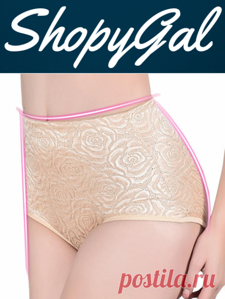 Mid Rise Body Slimming Postpartum Belly Pants Mention Hip Breathable Cotton Panties | ShopyGal.com