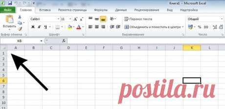 20 хитростей, которые облегчат работу с Excel. Всё теперь так просто!