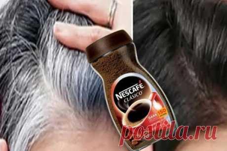 Мама окрашивает седые волосы кофе: рецепт красоты из 3 ингредиентов Предотвратить появление седины невозможно, так как это естественный процесс старения. Закрашивание седых волос специальной краской не всегда положительно сказывается на их состоянии. В ее составе присутствуют химические вещества, которые делают волосы сухими, ломкими и безжизненными. Моя мама нашла выход из ситуации – для маскирования седины она использует натуральный состав. Она готовит его из кофе, кокос...