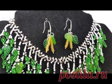 Серьги из бисера/Beaded earrings/DIY/Handmade/Бисероплетение