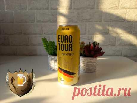 Новая линейка дешевого немецкого пива EUROTOUR из КБ! Начнем пробу с пшеничи за 43,99.   Хмельной Угар   Яндекс Дзен