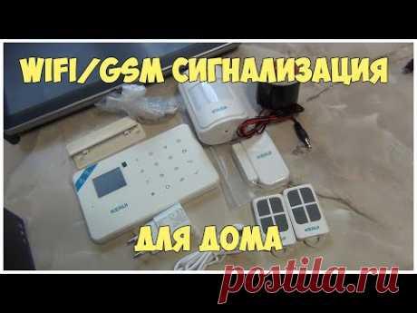 WIFI / GSM сигнализация для дома | KERUI W18
