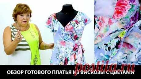 Модель платья из вискозы с юбкой солнце на запахе отрезное по линии талии Воротник двойное солнце