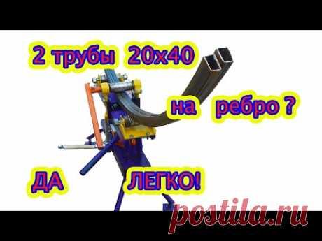 МОЩНЫЙ трубогиб профилегиб  без токарных работ  Чертежи  Размеры Pipe bender   profile bender