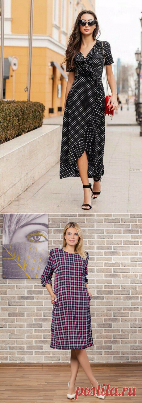 3 фасона платьев, которые визуально стройнят — маскируют животик, бока и выравнивают пропорции - Секреты Вашего стиля - медиаплатформа МирТесен
