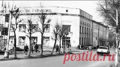 История города Кизела