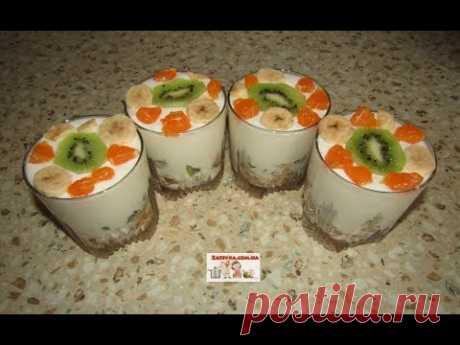 Сметанный десерт с фруктами (+ВИДЕО) - Затейка.com.ua - рецепты вкусных десертов, уроки вязания схемы, народное прикладное творчество