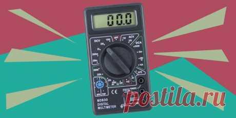 Как пользоваться мультиметром правильно Им можно измерить постоянное и переменное напряжение, сопротивление, силу тока и проверить цепь.