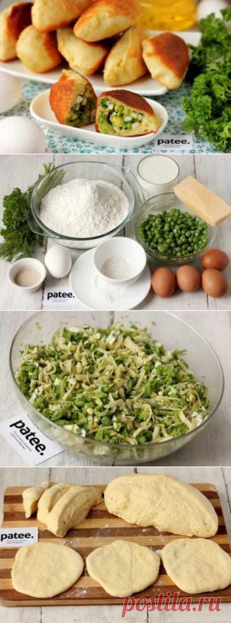 Жареные пирожки с начинкой из зелёного горошка, сыра и зелени - рецепт с фотографиями