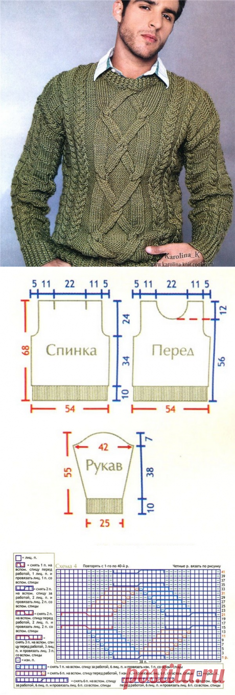 Элегантный пуловер оливкового цвета вязанный спицами