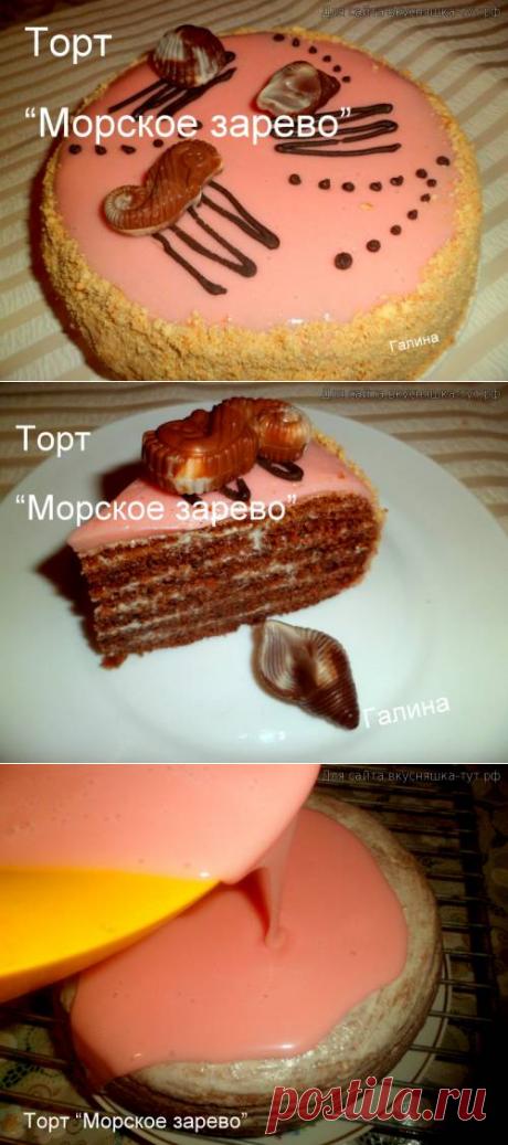 "Торт ""Морское зарево"" - Готовим сами"