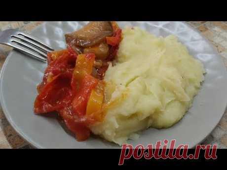 Вкусные постные блюда. Мое любимое постное картофельное пюре подойдет в пост и не только - YouTube