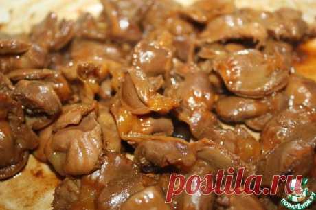 Румяные куриные желудки Кулинарный рецепт