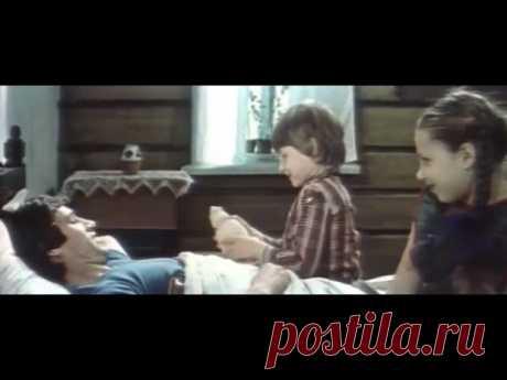 """Не могу сказать """"Прощай"""" (1982) Полная версия"""