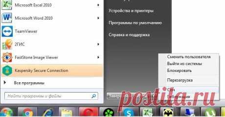 Что нельзя делать с ноутбуком? Простые правила, о которых многие не знают   Сервисный бардачок   Яндекс Дзен