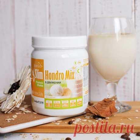 Коктейль белковый Slim Hondro Mix – в движении Хондрорезерв со вкусом мороженого  Это микс с нежным сливочным вкусом. Slim Hondro Mix – для тех, кому необходимо привести вес в норму, а также поддержать работу суставов. Именно они страдают больше всего при ударных физических нагрузках и при избыточной массе тела. Slim Hondro Mix содержит качественный белок в оптимальном соотношении: 55% сывороточного и 45% подсолнечного.