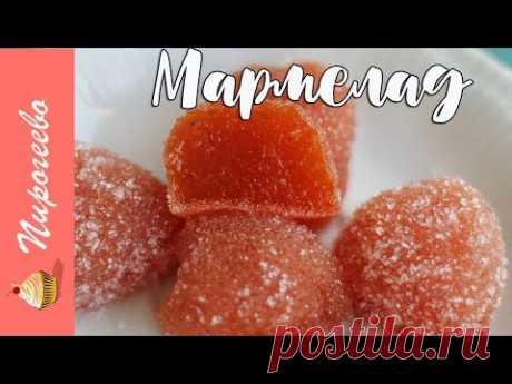 Домашний Мармелад из ягод Рецепт Вкусного Мармелада