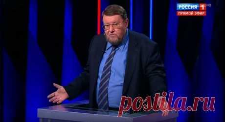Сатановский назвал рассекречивание архивов ЦРУ неприятным подарком для Киева — ПолитЭксперт — Newzfeed
