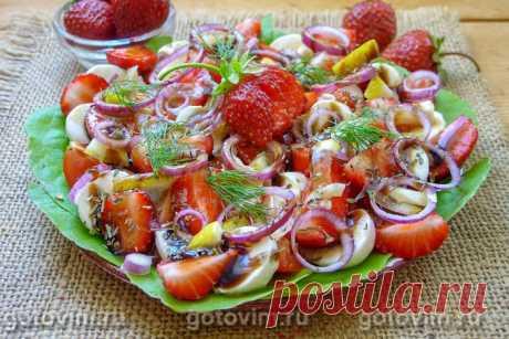 Салат с клубникой и сыром моцарелла.