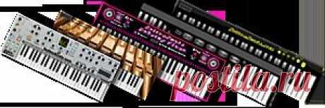Виртуальные инструменты-для игры на музыкальных инструментах прямо с ПК -ОНЛАЙН!!!!!
