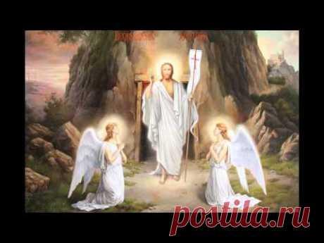 Часы Пасхальные - Хор Сретенского монастыря - YouTube