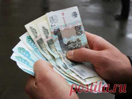 Власти готовят почву для уменьшения пенсии: выплаты свяжут со здоровьем - МК