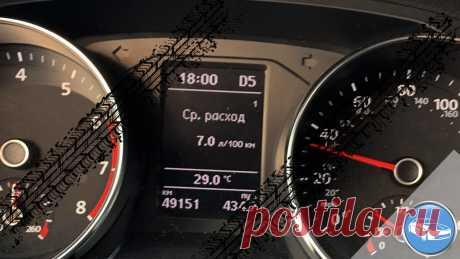 3 действия, которые позволили знакомому уменьшить расход топлива в 2 раза   АВТОBLOG   Яндекс Дзен