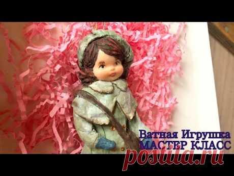 Создание ватной ёлочной игрушки/МАСТЕР КЛАСС
