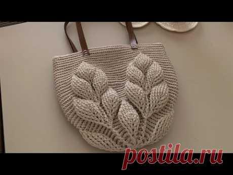 110# 3 boyutlu yaprak çanta 🌿 2. Bölüm * 3d leaf bag