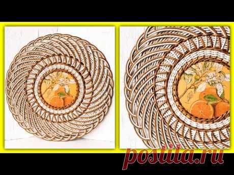 Шикарное панно с ажурной загибкой! Плетение из газет