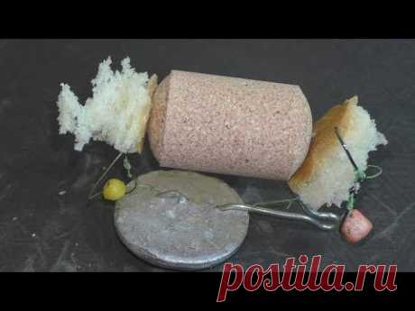 Как сделать универсальную донную снасть на карпа ,толстолоба ,белого амура
