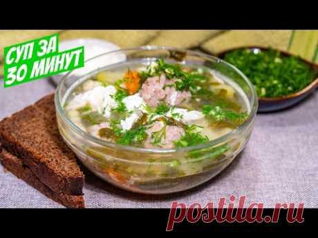 Щавелевый суп с фрикадельками и яйцом простой рецепт блюда на обед!