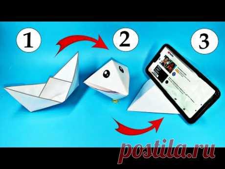 ✅ 3 в 1 ОРИГАМИ ТРАНСФОРМЕР из бумаги а4 / Как сделать своими руками - YouTube
