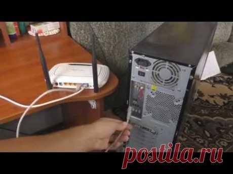 Как подключить и настроить роутер TP LINK - YouTube