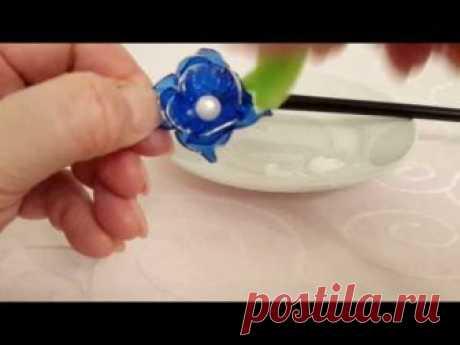 КАК СДЕЛАТЬ ЦВЕТОК ИЗ ПЛАСТИКОВОЙ БУТЫЛКИ..1часть ..FLOWER FROM THE PLASTIC BOTTLE..从的塑胶瓶花