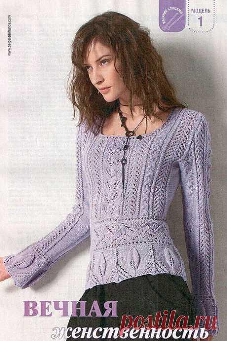 Нарядный пуловер спицами..