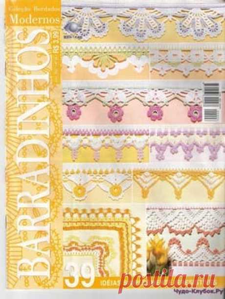 Кайма крючком Bordados Modernos Barradinhos 06 | ✺❁журналы на КЛУБОК-чудо ❣ ❂ ►►➤Более ♛ 8 000❣♛ журналов по вязанию Онлайн✔✔❣❣❣ 70 000 узоров►►Заходите❣❣ %