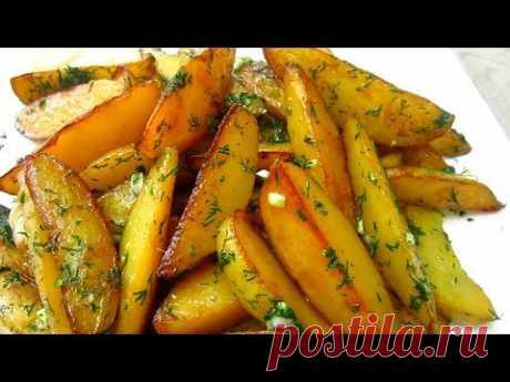 Картофель с Соевым Соусом Ароматный и Очень Вкусный!