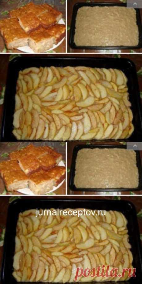 Яблочный пирог с корицей. Пирог очень нравится моим родным и близким, а особенно, он нравится моему сыночку, которому всего 2,5 годика.