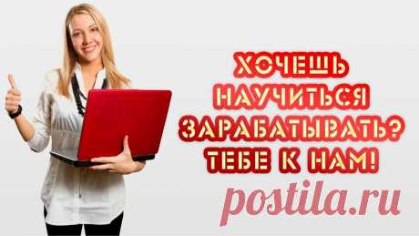 Все онлайн-курсы со скидкой до 90%, всего 990 руб. Популярные инфокурсы по единой цене всего 990 руб.