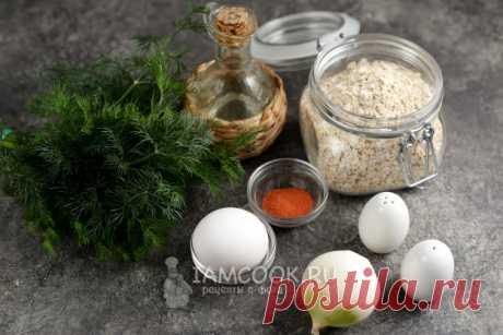 Котлеты из овсяных хлопьев (как мясные) — рецепт с фото пошагово