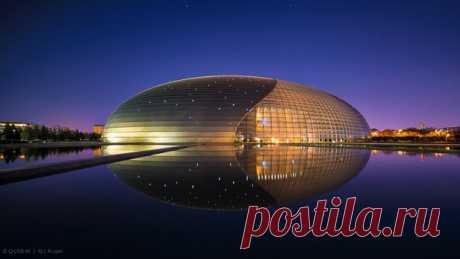 «Будущее уже наступило». Большой национальный театр, Пекин, Китай. Автор фото – Евгений Самученко: