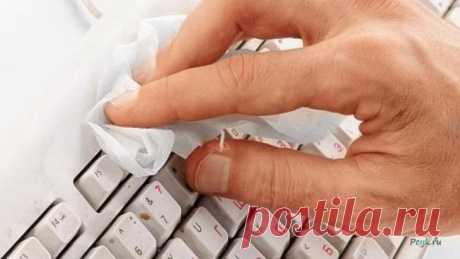 Чистим клавиатуру ноутбука без посторонней помощи: советы профессионалов