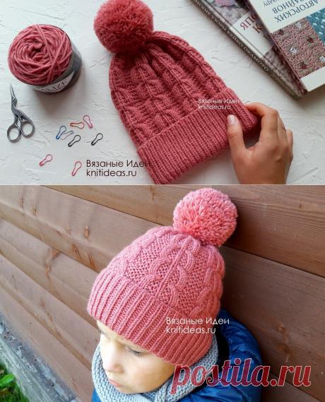 Вяжем детскую шапку спицами на осень! (по просьбам подписчиков) | Вязаные идеи. Интересные узоры. | Яндекс Дзен